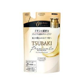 資生堂 shiseido TSUBAKI(ツバキ) プレミアムリペアマスクヘアパックつめかえ用 (150g)【rb_pcp】