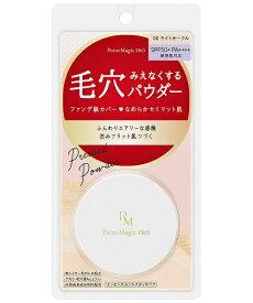 黒龍堂 Kokuryudo ポイントマジックPRO プレストパウダー C 00 ライトオークル(6g)