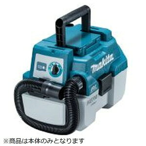 マキタ Makita 充電式集塵機[本体のみ] VC750DZ