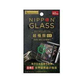 NIPPON GLASS Apple Watch 40mm [NIPPON GLASS] 超極限EX 全面硝子 TYAW1940GHFDXCCBK[TYAW1940GHFDXCCBK]