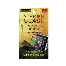 NIPPON GLASS Apple Watch 44mm [NIPPON GLASS] 超極限 全面硝子 TYAW1944GHFGNCCBK[TYAW1944GHFGNCCBK]