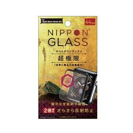 NIPPON GLASS Apple Watch 44mm [NIPPON GLASS] 超極限 全面硝子 TYAW1944GHFGNAGBK[TYAW1944GHFGNAGBK]