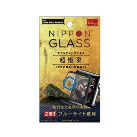 NIPPON GLASS Apple Watch 44mm [NIPPON GLASS] 超極限 全面硝子 TYAW1944GHFGNBCBK[TYAW1944GHFGNBCBK]