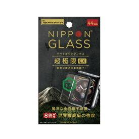 NIPPON GLASS Apple Watch 44mm [NIPPON GLASS] 超極限EX 全面硝子 TYAW1944GHFDXCCBK[TYAW1944GHFDXCCBK]