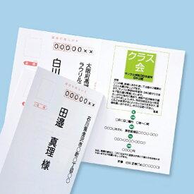 サンワサプライ SANWA SUPPLY JP-HKDP50N2 〔インクジェット〕往復はがき つやなしマット 0.209mm [はがきサイズ /50枚]