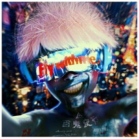 ビクターエンタテインメント Victor Entertainment millennium parade × ghost in the shell: SAC_2045/ Fly with me【CD】