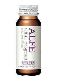 大正製薬 Taisho アルフェホワイトプログラム(50ml)【清涼飲料水】