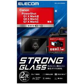 エレコム ELECOM PowerShot G7 X Mk II用保護ガラス 0.1mm DFL-CG1X3GG01
