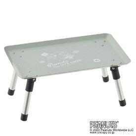 ロゴス LOGOS SNOOPY スタックカラーテーブル(幅39×奥行24×高さ17.5cm) 86003753