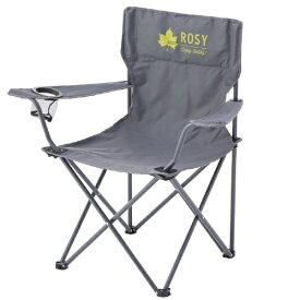 ロゴス LOGOS ROSY ファミリーアームチェア(幅83×奥行50×高さ83cm:座高41cm) 73173151