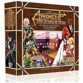 アソビジョン ASOBITION Argent The Consortium(アージェント ザ コンソーシアム) 完全日本語版