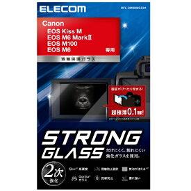 エレコム ELECOM CANON EOS M6II用保護ガラス 0.1mm DFL-CM6M2GG01