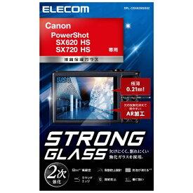 エレコム ELECOM CANON PowerShot SX720 HS用保護ガラス DFL-CSX620GG02