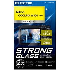 エレコム ELECOM Nikon COOLPIX W300用保護ガラス 0.21mm DFL-NCW300GG02