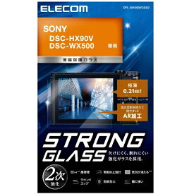エレコム ELECOM SONY DSC-WX500用保護ガラス 0.21mm DFL-SHX90VGG02