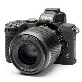 ディスカバード DISCOVERED イージーカバー ニコン Z50 用 液晶保護フィルム付属 ブラック