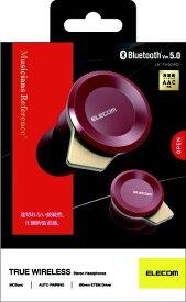 エレコム ELECOM フルワイヤレスイヤホン LBT-TWS05RD レッド [リモコン・マイク対応 /ワイヤレス(左右分離) /Bluetooth]