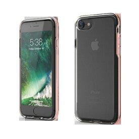 UI ユーアイ iPhone SE(第2世代)4.7インチINO Achrome Shield バンパーケース ローズゴールド