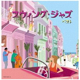 キングレコード KING RECORDS (V.A.)/ スウィング・ジャズ【CD】