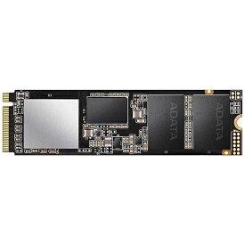 ADATA エイデータ ASX8200PNP-512GT-C 内蔵SSD XPG SX8200 Pro [M.2 /512GB]