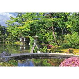 やのまん YANOMAN ジグソーパズル 03-910 つつじ咲く新緑の兼六園