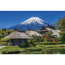 やのまん YANOMAN ジグソーパズル 10-1362 快晴の富士と忍野村