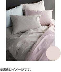 フランスベッド FRANCEBED 【まくらカバー】エッフェ スタンダード 大きめサイズ(綿100%/50×70cm用/ピンク) フランスベッド