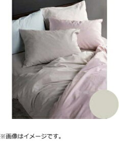 フランスベッド FRANCEBED 【まくらカバー】エッフェ スタンダード 大きめサイズ(綿100%/50×70cm用/ベージュ) フランスベッド