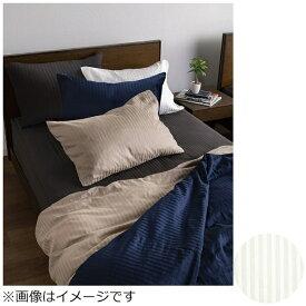 フランスベッド FRANCEBED 【まくらカバー】ライン&アースN 大きめサイズ(綿100%/50×70cm用/ホワイト) フランスベッド