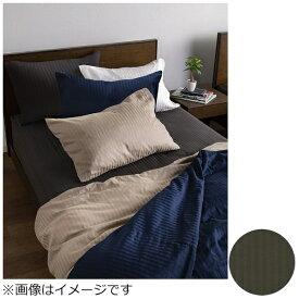 フランスベッド FRANCEBED 【ボックスシーツ】ライン&アースN ダブルサイズ(綿100%/140×195×35cm/チャコールグレー) フランスベッド