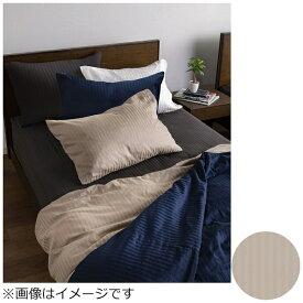 フランスベッド FRANCEBED 【ボックスシーツ】ライン&アースN ワイドダブルサイズ(綿100%/154×195×35cm/ベージュ) フランスベッド