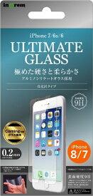 イングレム Ingrem iPhone SE(第2世代)4.7インチ/ iPhone 7/ガラスフィルム/9H ULTIMATE光沢0.2mm IN-P7FGG/CG
