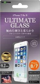 イングレム Ingrem iPhone SE(第2世代)4.7インチ/ iPhone 7/ガラスF/9HULTIMATE反射防止0.2mm IN-P7FGG/HG