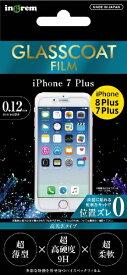 イングレム Ingrem iPhone 7Plus/保護フィルム/9H ガラスコート高光沢 IN-P7PFT/T12