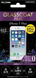 イングレム Ingrem iPhone 7Plus/保護フィルム/9H ガラスC反射防止 IN-P7PFT/U12