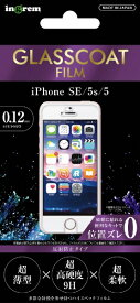 イングレム Ingrem iPhone SE(第1世代)4インチ/5s/5/保護フィルム9H ガラスコート反射防止 IN-P5FT/U12