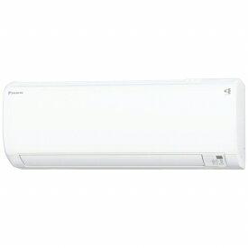 ダイキン DAIKIN エアコン 10畳 AN28XEBKS-W エアコン 2020年 EBKシリーズ [おもに10畳用 /100V][エアコン 10畳]