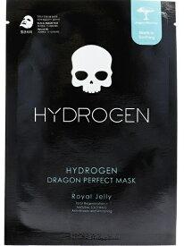 ハイドロゲン HYDROGEN ドラゴンパーフェクトマスク ロイヤルゼリー35g×1枚入 〔パック〕