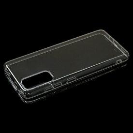 ラスタバナナ RastaBanana Galaxy S20 5G TPUケース 1.2mm クリア 5438GS11ETP