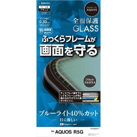 ラスタバナナ RastaBanana AQUOS R5G シリコンフレームパネル AGC製 BLCガラス FSE2292AQOR5G
