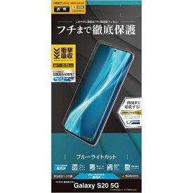ラスタバナナ RastaBanana Galaxy S20 5G 薄型TPUフィルム BLC光沢 UE2301GS11E