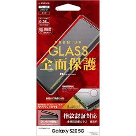 ラスタバナナ RastaBanana Galaxy S20 5G 3Dパネル全面保護 指紋認証対応 ブラック 3S2305GS11E