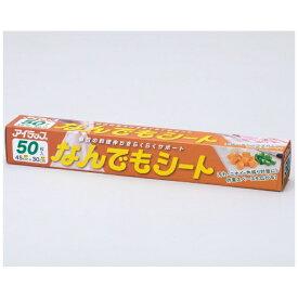 岩谷マテリアル Iwatani なんでもシート 50枚入り NNDMS