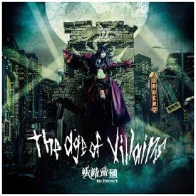 ランティス Lantis 妖精帝國/ The age of villains【CD】 【代金引換配送不可】