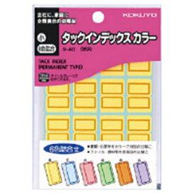 コクヨ KOKUYO タックインデックスカラー小6色詰合
