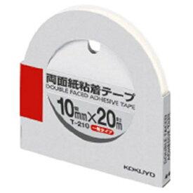 コクヨ KOKUYO 両面紙粘着テプ10mm×20m