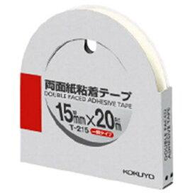 コクヨ KOKUYO 両面紙粘着テプ15mm×20m