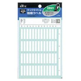 コクヨ KOKUYO タックタイトル樹脂名前表示サイズ