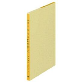 コクヨ KOKUYO 一色刷りルーズリーフ 銀行勘定帳 B5 26穴 100枚 リ-308Z