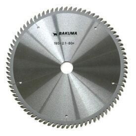 バクマ工業 BAKUMA INDUSTRIAL バクマ 卓上・スライド丸鋸用チップソー トメ切用 バクマ